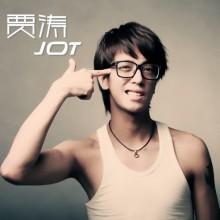 贾涛 JOT